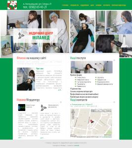 Медичний центр Міламед